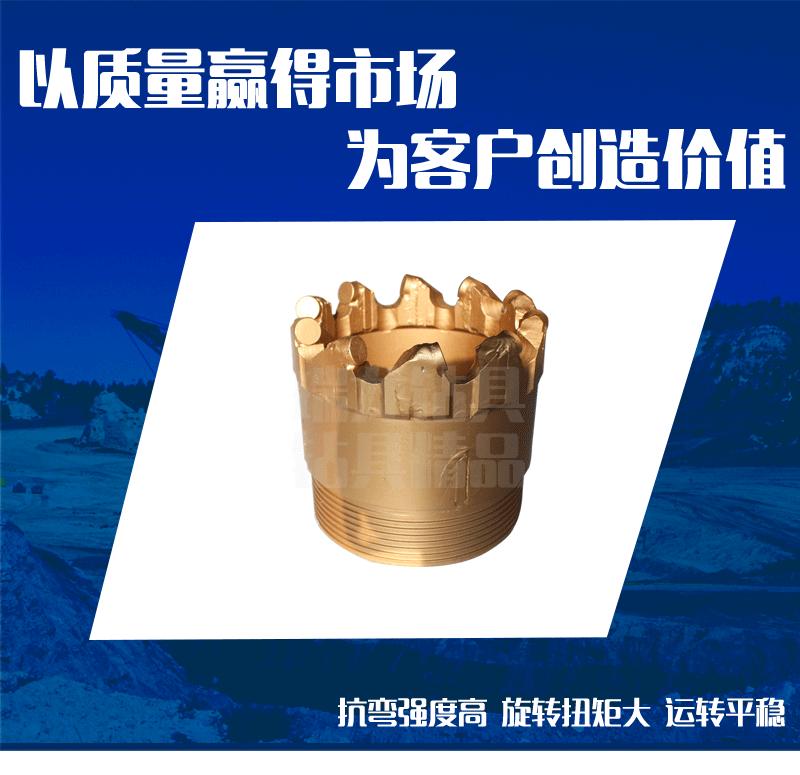 产品详情模板_01.png