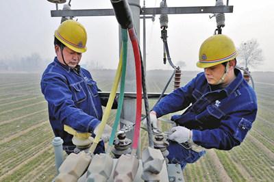互聯網對電力行業的影響