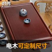 君鸿电木茶盘茶具茶盘家用简约大号排水小长方形茶海研磨胶木茶台
