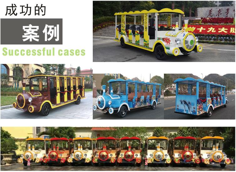 单节小火车案例001.png