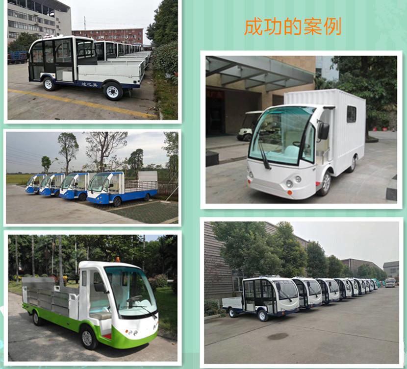 载货车案例2.jpg