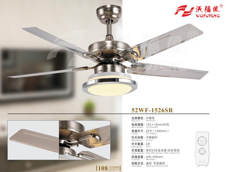 52WF-1526SR 普通款風扇燈.jpg