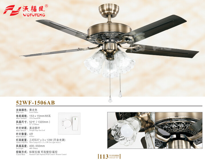 52WF-1506AB 普通款風扇燈.jpg