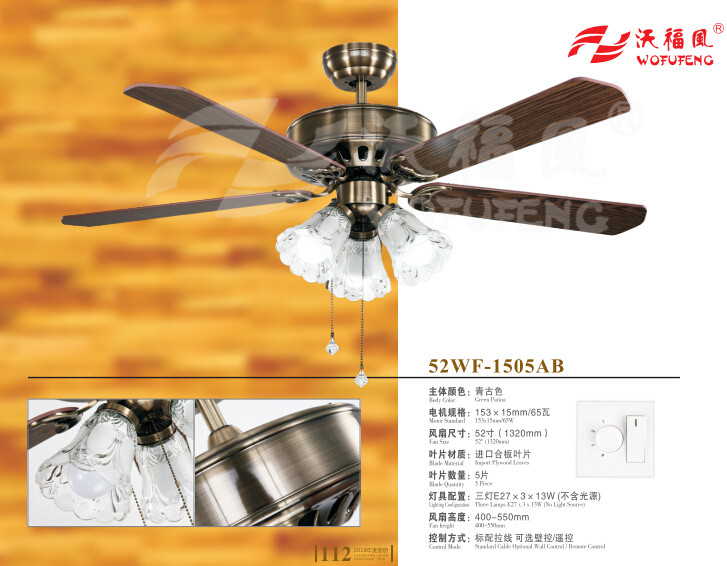 52WF-1505AB 普通款風扇燈.jpg