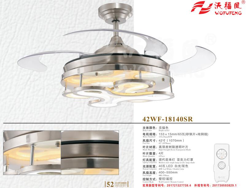 42WF-18140SR 后現代款風扇燈.jpg
