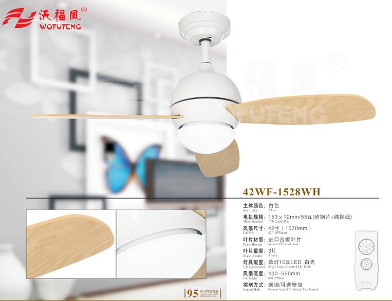 42WF-1528WH 普通款風扇燈.jpg