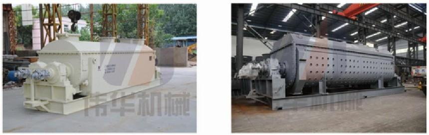 伟华机械污泥干燥机