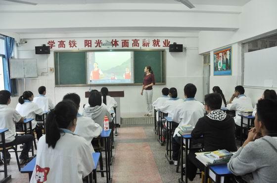 成都高铁专业学校课程设置有哪些特点