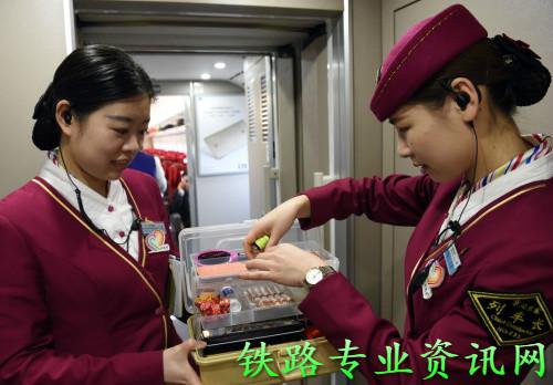 成都铁路运输职业学校
