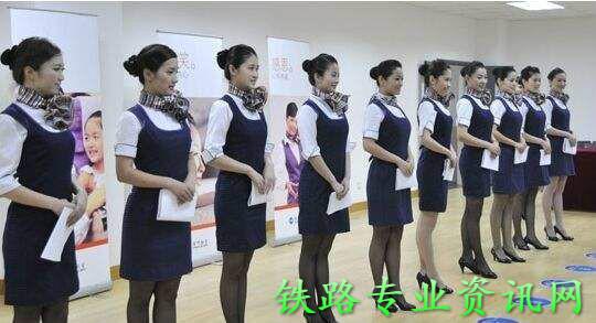 成都铁路学校招生简章