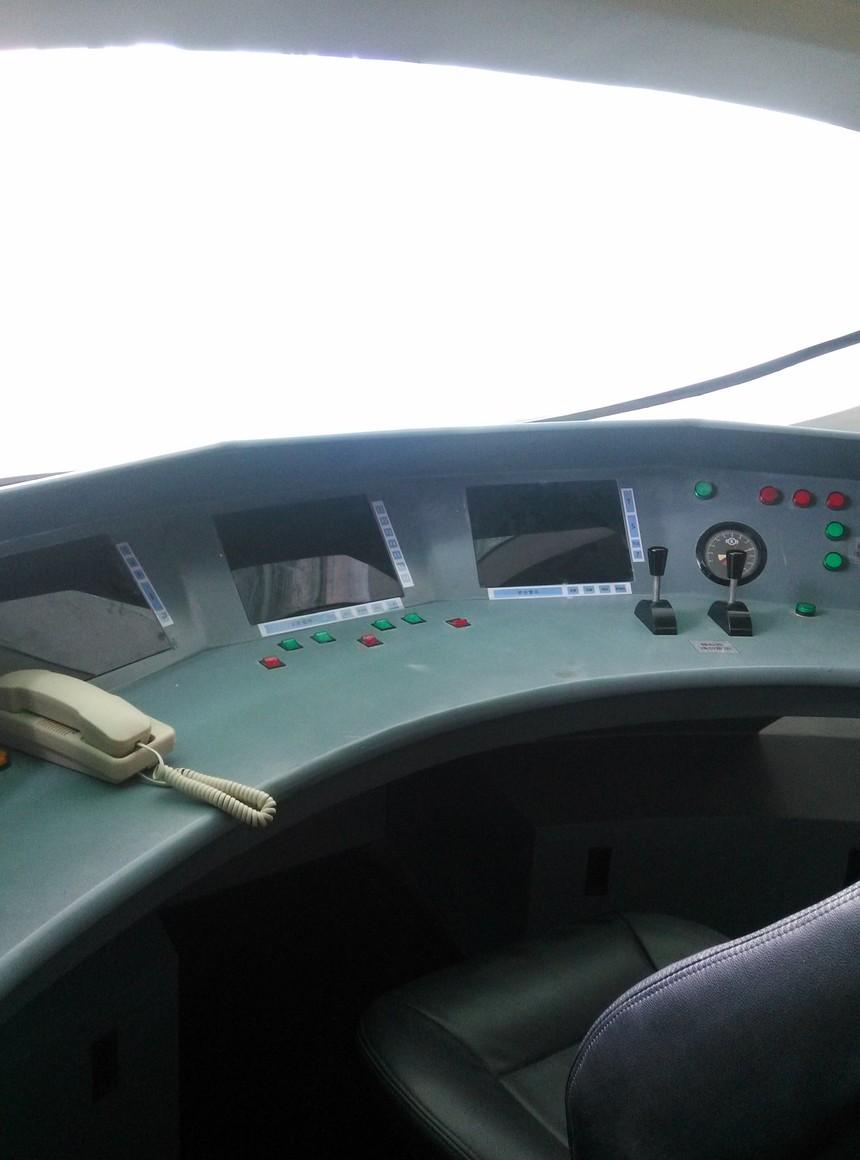 铁道车辆运用及检修(动车司机方向)招生简章