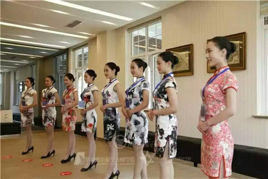 航空空乘服务专业招生简章