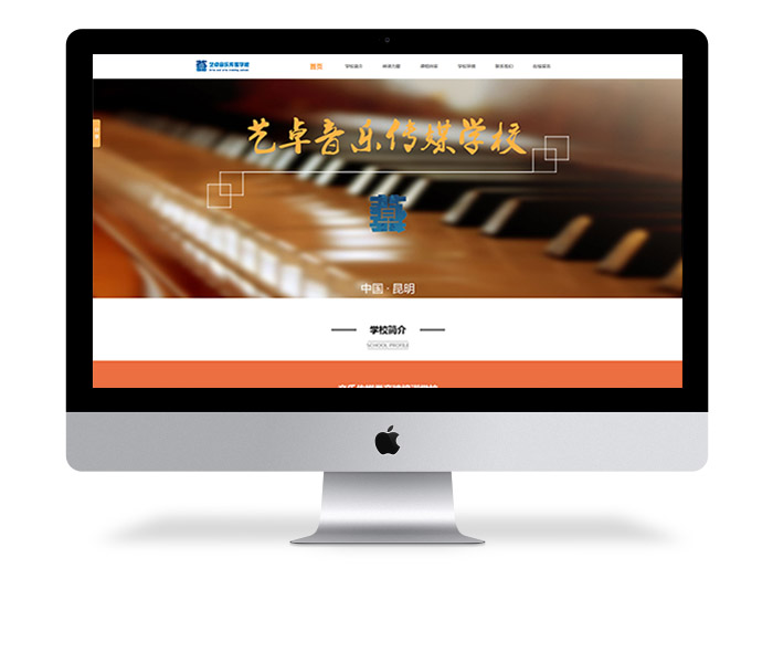艺卓音乐传媒学校1.jpg