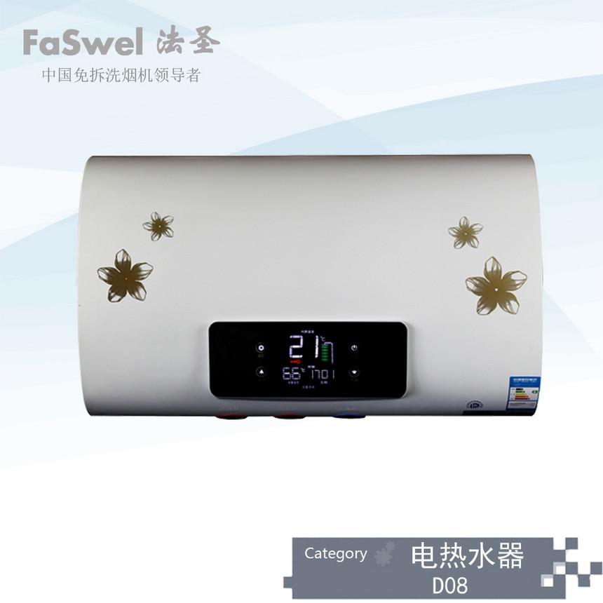 电热水器D08.jpg