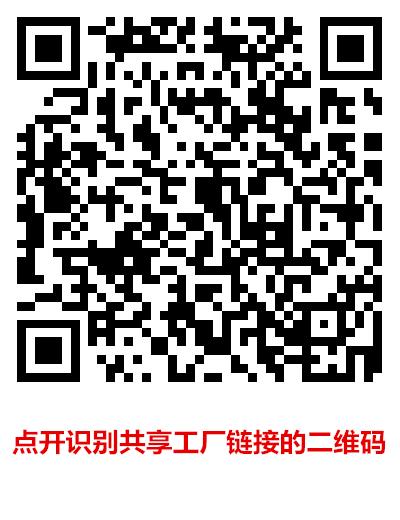 1533356279_副本.png