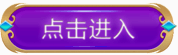 QQ截图20180727182852.png