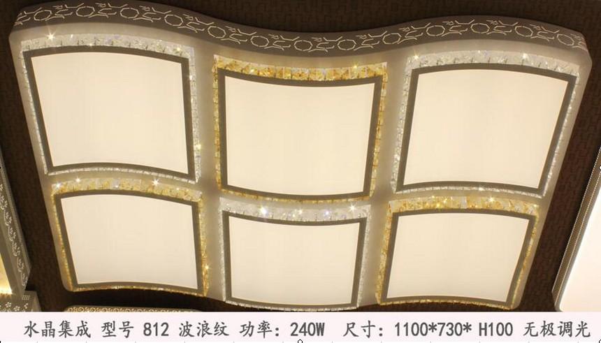 1100X720X100  240W  720元  7030大芯片 无极调光 带遥控.jpg