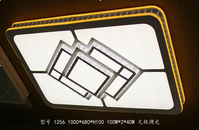 1000X680X100  100WX200X40  440元  无极调光 7030大芯片 带遥控.jpg