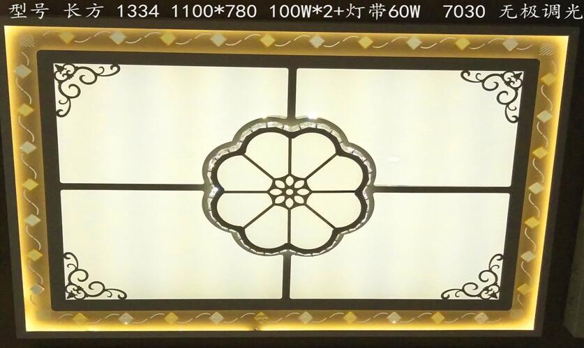 1100x780  100WX2  520元  7030大芯片 无极调光 带遥控器.jpg
