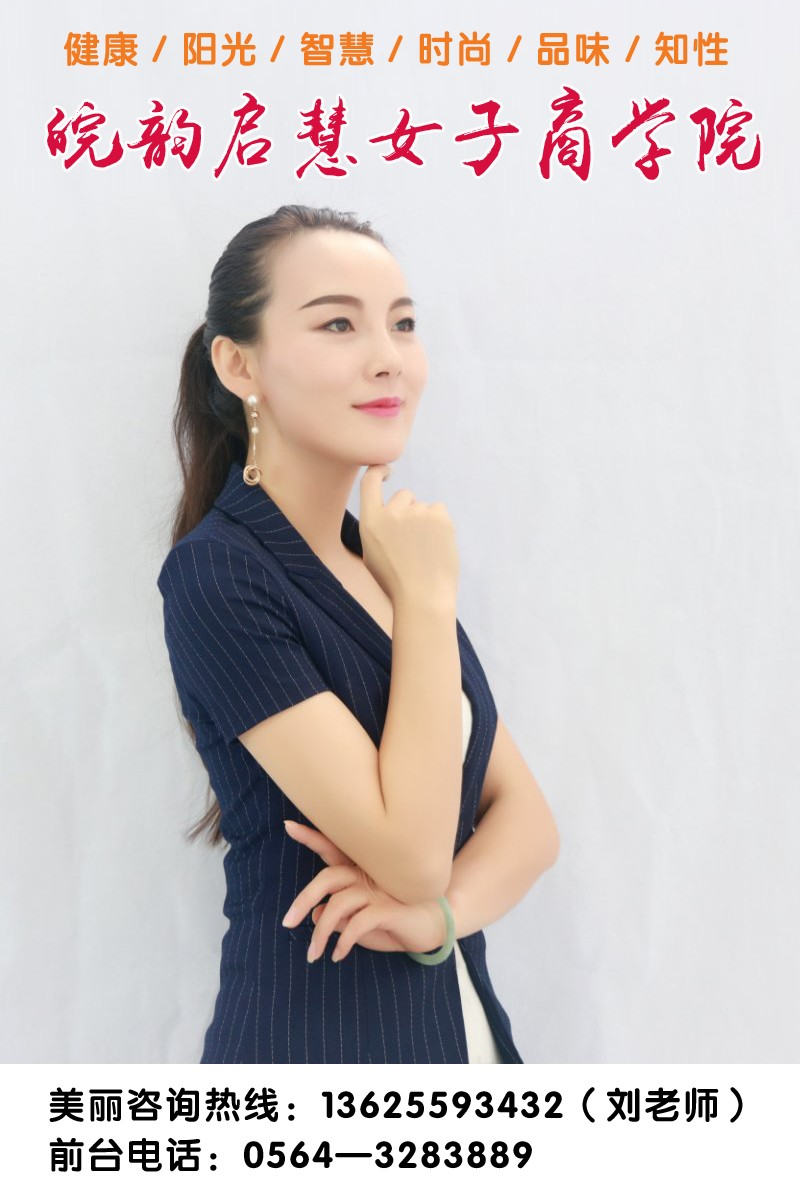 六安市女子商务学院BANNER2副本.jpg
