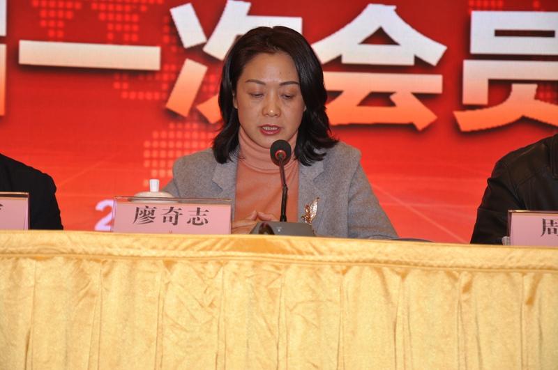 九江市新联会换届大会召开 廖奇志出席并讲话