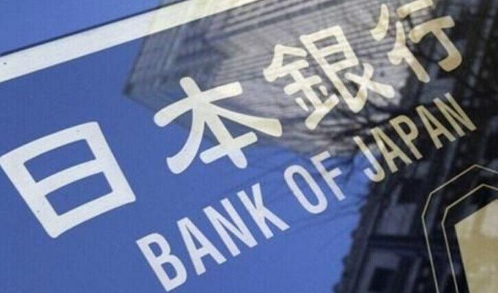 日本银行.jpg