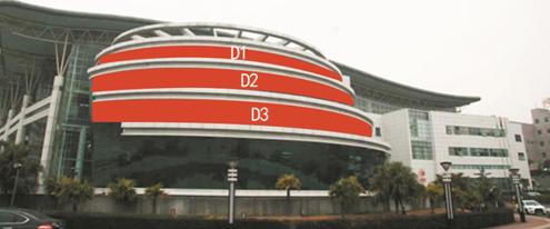 D1-D3东广场墙体喷绘.png