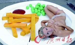 英国女演员裸体扮成盘中餐呼吁善待动物。