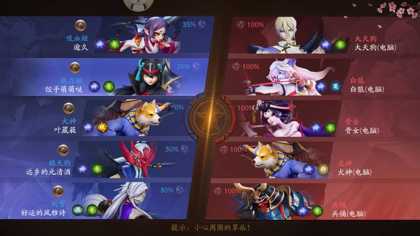 不做MOBA手游第二 《决战!平安京》VS《王者荣耀》