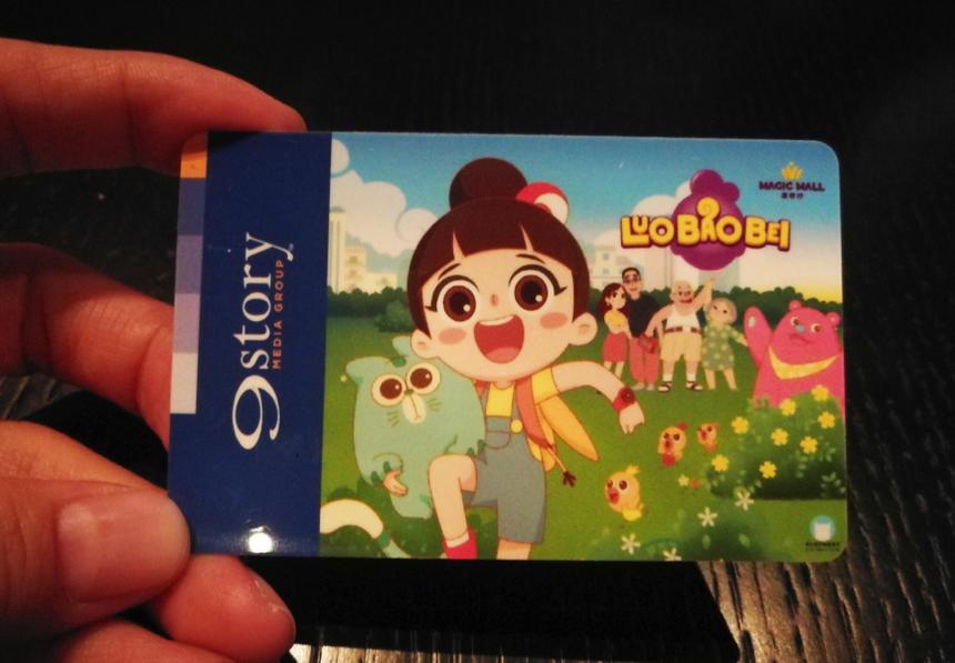 中国动画《洛宝贝》大年初一登陆澳洲著名电视台