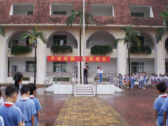 松岗燕山学校.jpg
