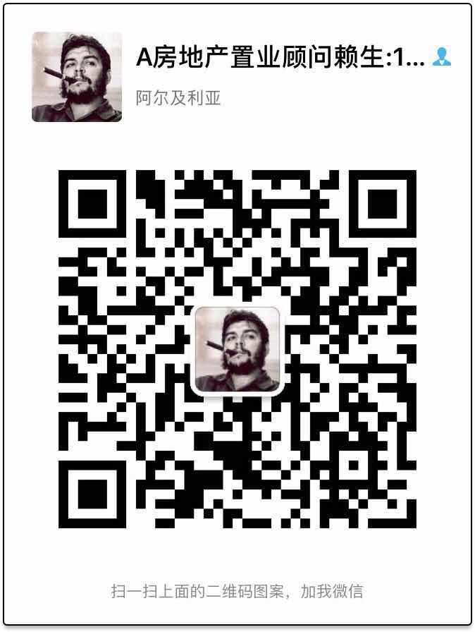 1551839537974393.jpg