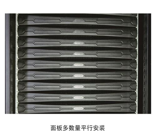 图腾机柜1U2u塑料假面板