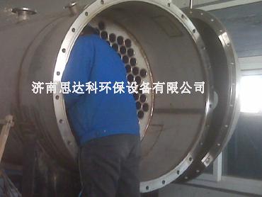 10kg臭氧放电室生产现场.jpg