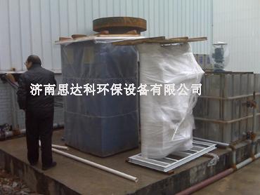 1kg臭氧发生器-南京中水处理现场.jpg