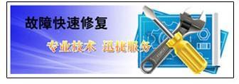 德斯普公司简介图片3.JPG