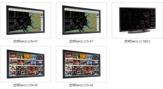 巴可LCD液晶显示单元.JPG