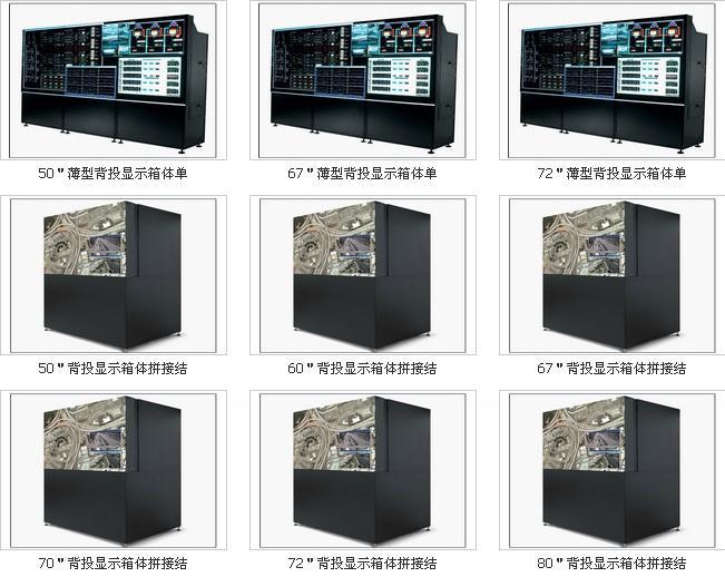 科视大屏幕拼接显示单元.JPG