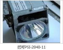 大屏PSI-2848-11.JPG