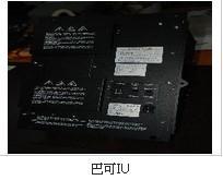 大屏配件巴可IU.JPG