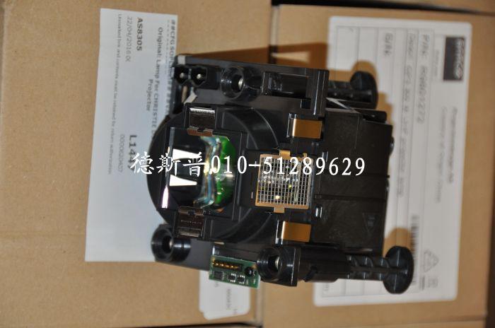 巴可r9801272灯泡11.jpg