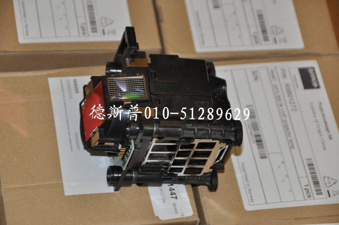 巴可r9801272灯泡12.jpg