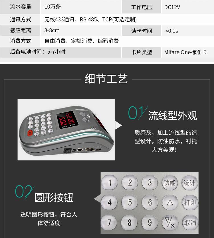 武汉无线打卡机