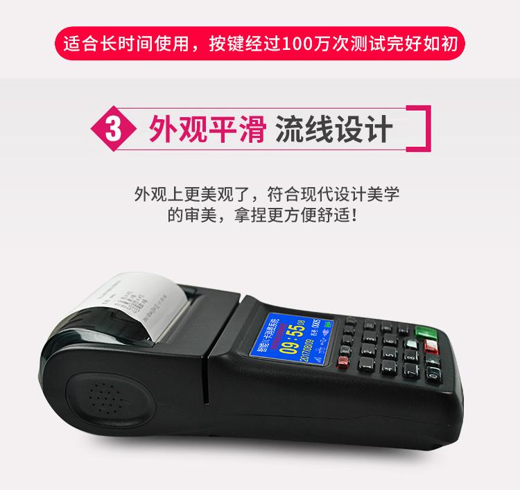 武汉售饭机安装