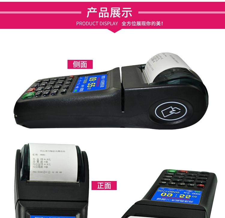 武汉售饭机