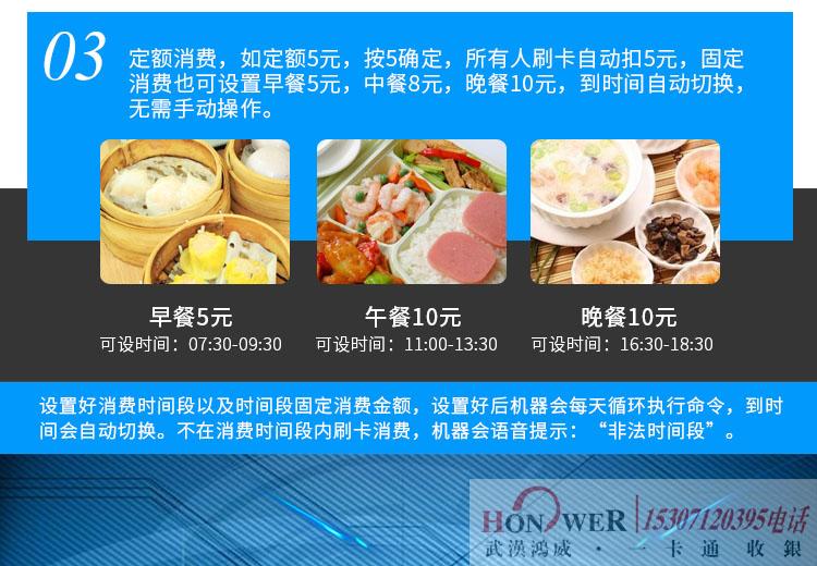 武汉无线就餐机,武汉无线打卡机
