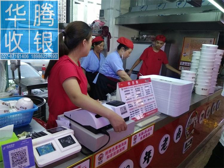 武汉无线售饭机,武汉无线消费机
