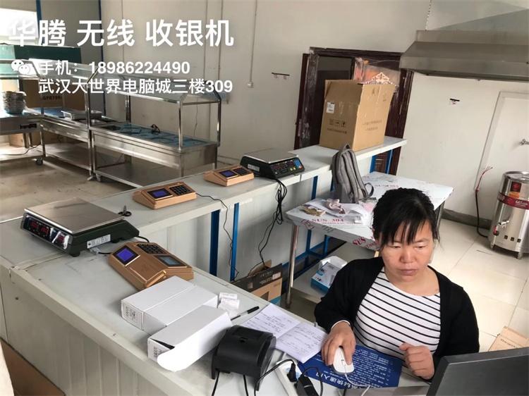 秤重售饭机,武汉工地秤重消费机,武汉食堂称重刷卡机,秤重刷卡机,秤重打卡机