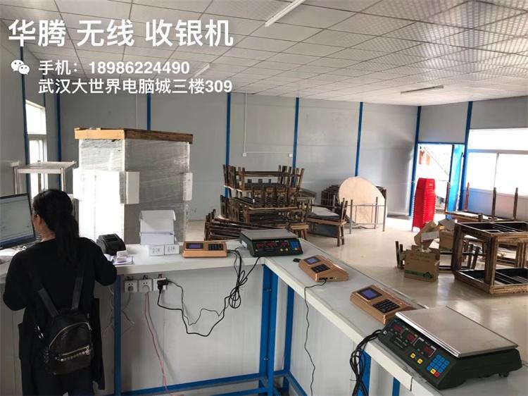 武汉售饭机批发