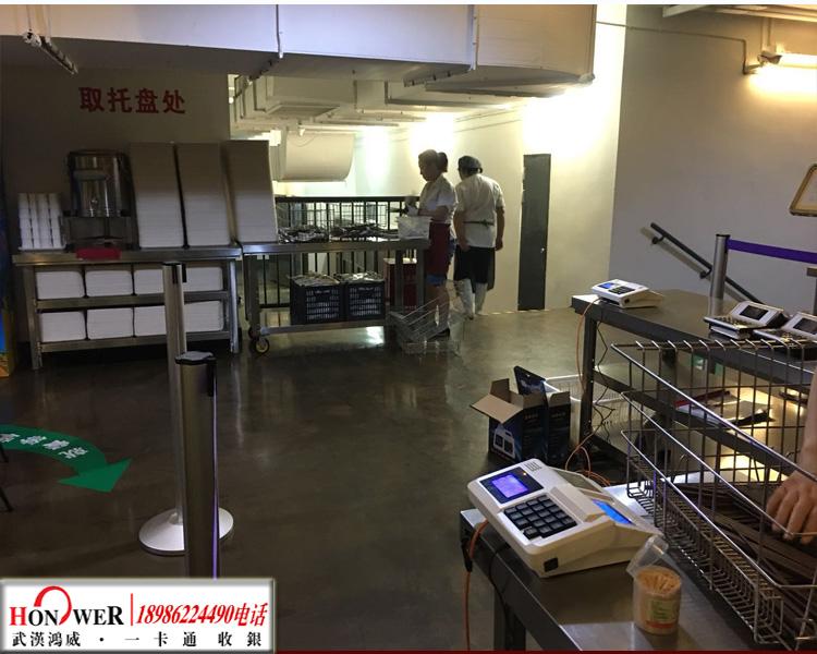 武汉售饭机安装,武汉售饭机批发,武汉消费机,武汉食堂消机